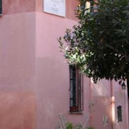 Domus31 Luxury House in Trastevere