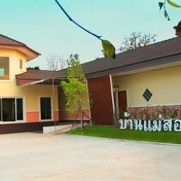 Baan Maesot Boutique Resort
