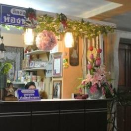 Holiday Hotel Phatthalung